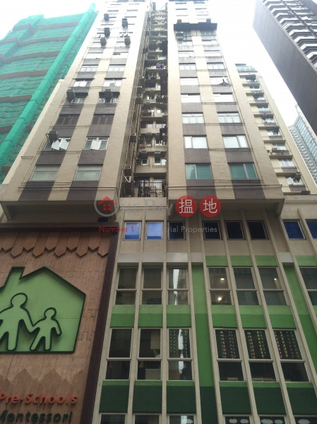 On Fung Building (On Fung Building) Mid Levels West|搵地(OneDay)(1)