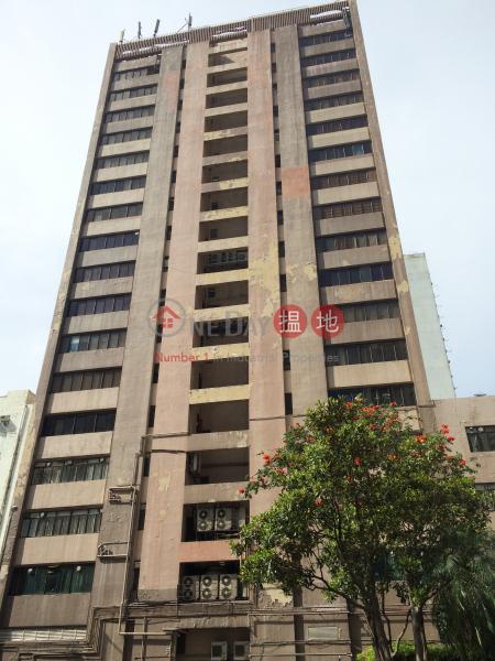 Tai Po Commercial Centre (Tai Po Commercial Centre) Tai Po|搵地(OneDay)(1)