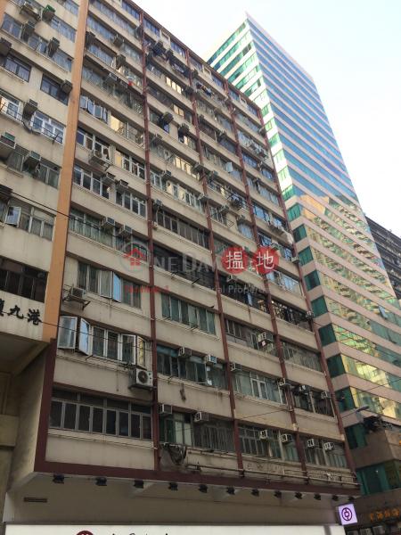 Lee Wah Mansion (Lee Wah Mansion) Sai Ying Pun|搵地(OneDay)(1)