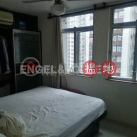 2 Bedroom Flat for Rent in Tai Koo|Eastern DistrictHarbour View Gardens West Taikoo Shing(Harbour View Gardens West Taikoo Shing)Rental Listings (EVHK44731)_0