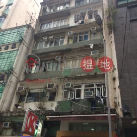 87-89 Wan Chai Road|灣仔道87-89號