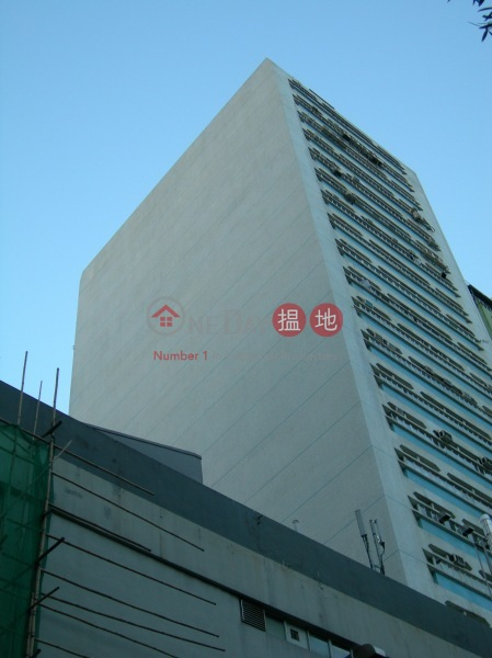 Cheung Lee Industrial Building (Cheung Lee Industrial Building) Chai Wan|搵地(OneDay)(3)