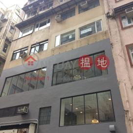 2-2A Second Street,Sai Ying Pun, Hong Kong Island