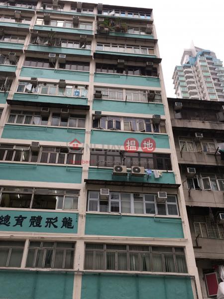 677 Shanghai Street (677 Shanghai Street) Prince Edward|搵地(OneDay)(1)