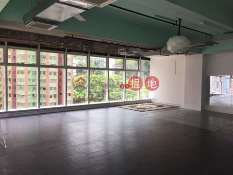 匯城集團中心|葵青匯城集團大廈(Reason Group Tower)出售樓盤 (ritay-06076)_0