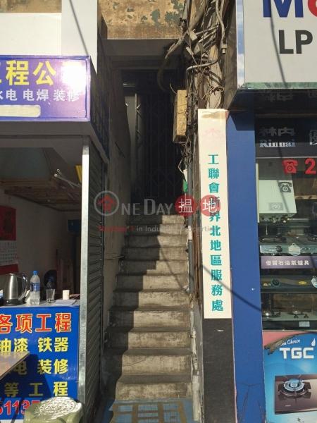 新豐路29號 (San Fung Avenue 29) 上水|搵地(OneDay)(1)