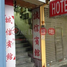 198-200 Portland Street,Mong Kok, Kowloon