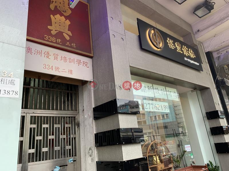 336 Ma Tau Wai Road (336 Ma Tau Wai Road) To Kwa Wan|搵地(OneDay)(2)