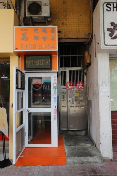 廣福道127號 (127 Kwong Fuk Road) 大埔|搵地(OneDay)(2)