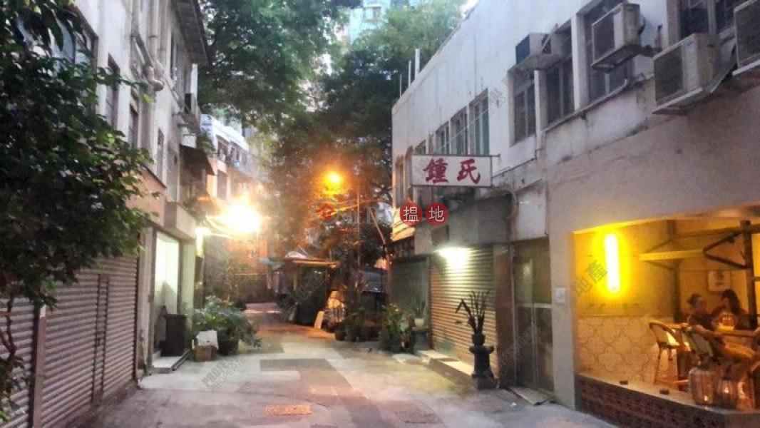 CIRCULAR PATHWAY | 40-42 Circular Pathway | Western District Hong Kong, Sales, HK$ 6.6M