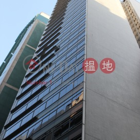 Bonham Trade Centre|寶恆商業中心