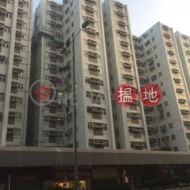 Chong Chien Court - Wyler Gardens Block D,To Kwa Wan, Kowloon
