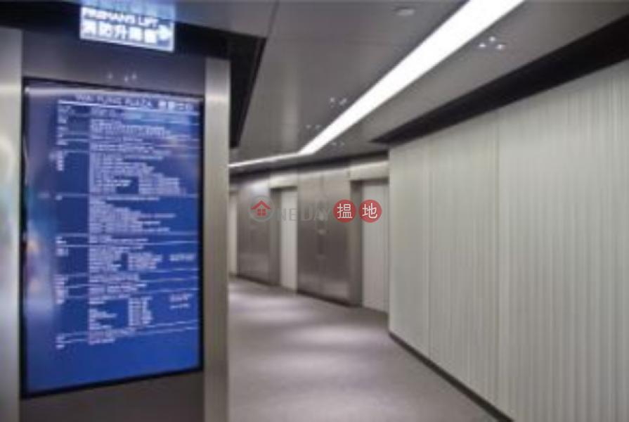 旺角開放式筍盤出租 住宅單位664彌敦道   油尖旺-香港-出租-HK$ 175,095/ 月