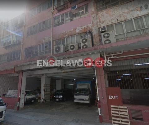 黃竹坑開放式筍盤出售|住宅單位|益年工業大廈(Yally Industrial Building)出售樓盤 (EVHK86346)_0