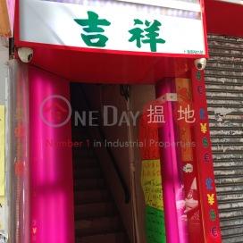 上海街503號,旺角, 九龍