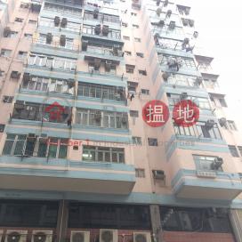 Smiling Plaza,Sham Shui Po, Kowloon