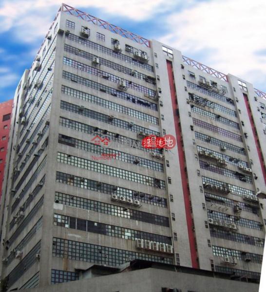 宏達工業中心|葵青宏達工業中心(Vanta Industrial Centre)出售樓盤 (tbkit-02919)