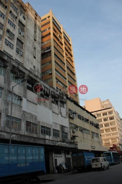 Victory Factory Building (Victory Factory Building) Wong Chuk Hang|搵地(OneDay)(4)
