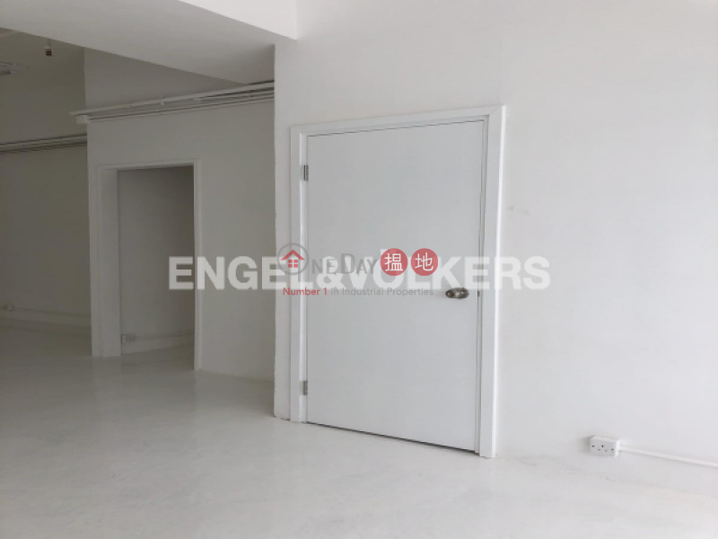 Property Search Hong Kong | OneDay | Residential, Sales Listings Studio Flat for Sale in Ap Lei Chau