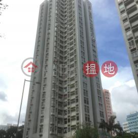 Block A Sun Kwai Hing Gardens|新葵興花園 A座