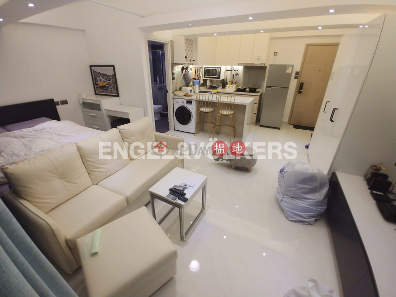 New Central Mansion | Please Select | Residential Rental Listings HK$ 22,000/ month