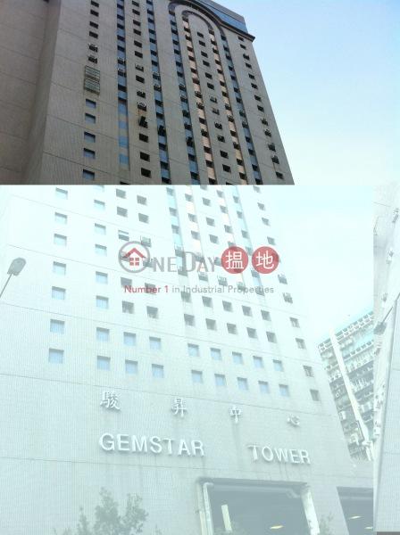 駿昇中心 (Gemstar Tower) 紅磡|搵地(OneDay)(3)