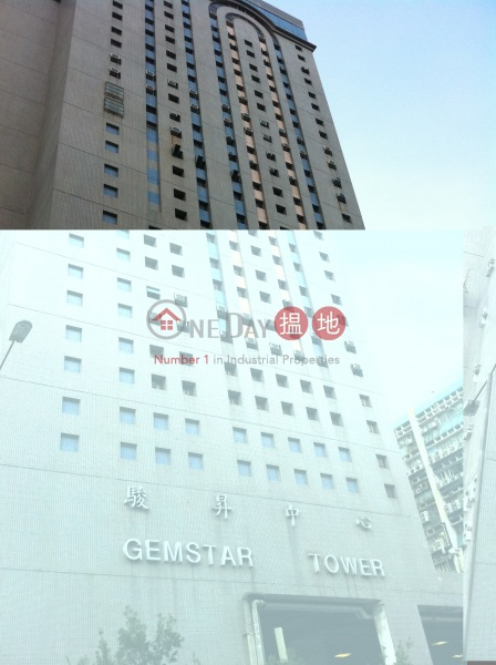 Gemstar Tower (Gemstar Tower) Hung Hom|搵地(OneDay)(3)