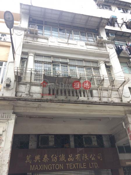 96 Apliu Street (96 Apliu Street) Sham Shui Po 搵地(OneDay)(1)