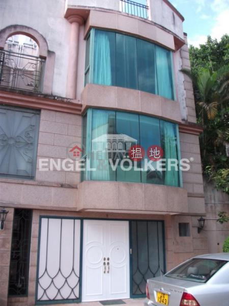 Burlingame Garden | Please Select | Residential Sales Listings HK$ 17M