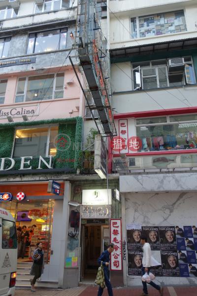 13 Pak Sha Road (13 Pak Sha Road) Causeway Bay|搵地(OneDay)(3)
