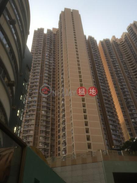 健明邨 明宇樓 (Kin Ming Estate - Ming Yu House) 調景嶺 搵地(OneDay)(1)