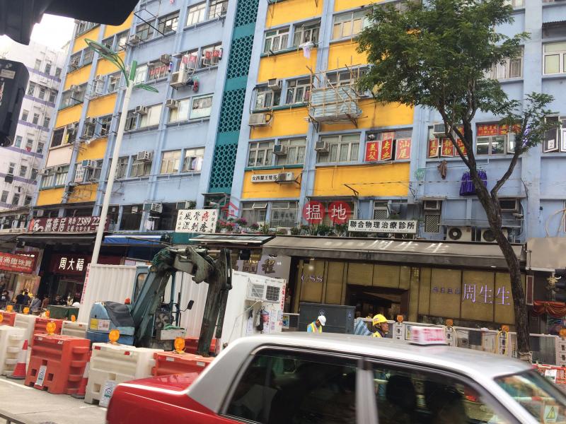 安寧大樓 (On Ning Building) 茶寮坳|搵地(OneDay)(1)
