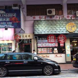 Wah Hung House,Mong Kok, Kowloon