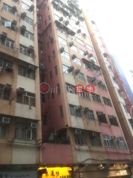 聯盛大廈 鳳儀閣 (Fung Yi Court United Building) 紅磡|搵地(OneDay)(1)