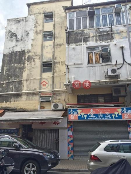 新成路30號 (San Shing Avenue 30) 上水|搵地(OneDay)(3)