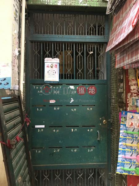 1089 Canton Road (1089 Canton Road) Mong Kok|搵地(OneDay)(3)