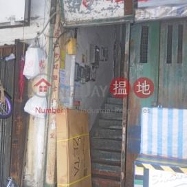 Tsun Fu Street 1,Sheung Shui, New Territories