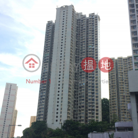 Shing Hing House Kwai Shing East Estate|盛興樓 葵盛東邨