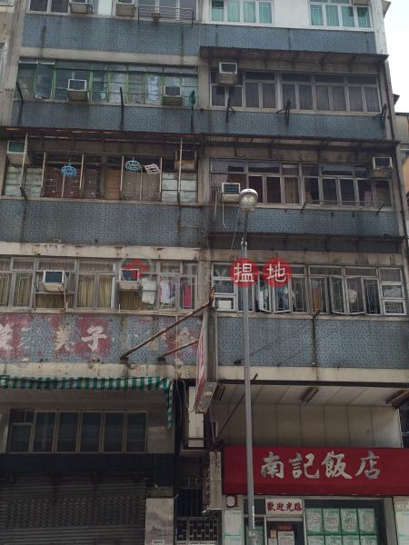 4-6 NGA TSIN LONG ROAD (4-6 NGA TSIN LONG ROAD) Kowloon City|搵地(OneDay)(3)