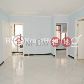 2 Bedroom Unit for Rent at Robinson Crest