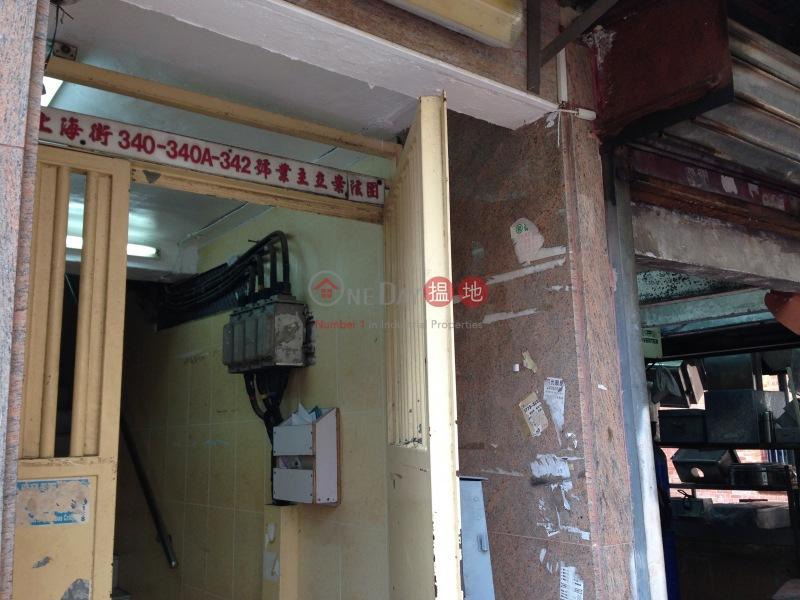 上海街340-342號 (340-342 Shanghai Street) 筆架山|搵地(OneDay)(2)