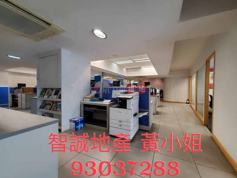 Yee Lim Industrial Building | Unknown, Industrial Rental Listings | HK$ 47,500/ month