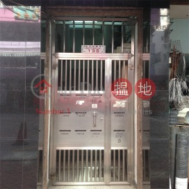 135 Queen\'s Road East,Wan Chai, Hong Kong Island