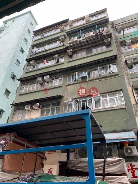 1 Wa Fung Street (1 Wa Fung Street) Hung Hom|搵地(OneDay)(2)