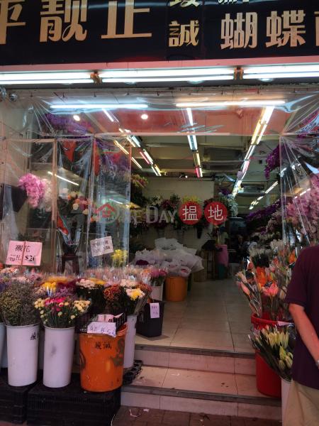 44 Flower Market Road (44 Flower Market Road) Prince Edward|搵地(OneDay)(1)