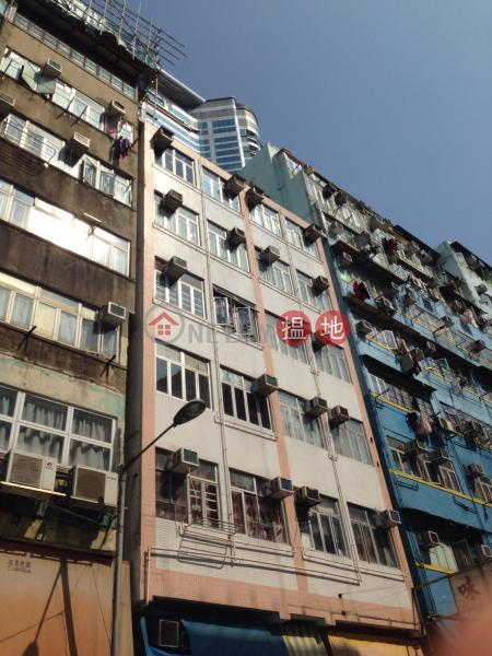 1038-1040 Canton Road (1038-1040 Canton Road) Mong Kok 搵地(OneDay)(3)