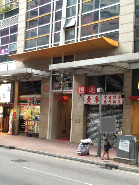 Metro Regalia (Metro Regalia) Tai Kok Tsui 搵地(OneDay)(2)