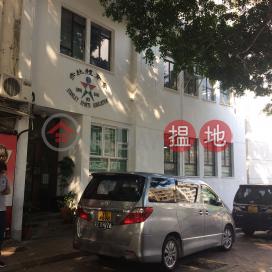 U-C Court,Stanley, Hong Kong Island