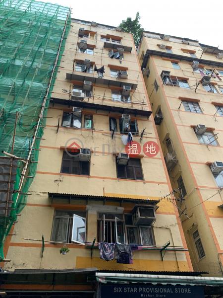 4 FUNG YI STREET (4 FUNG YI STREET) To Kwa Wan|搵地(OneDay)(1)