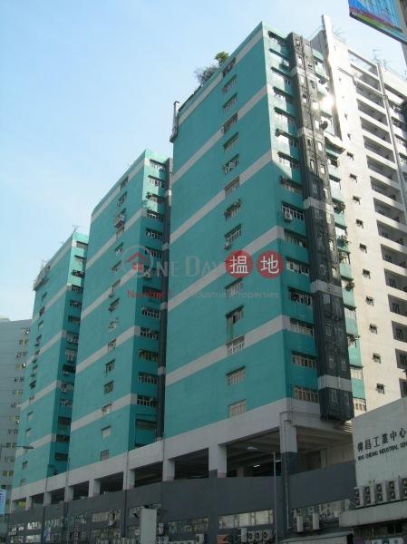 Deyla Industrial Centre (Deyla Industrial Centre) Tuen Mun|搵地(OneDay)(1)